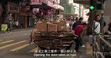 More than ice-cream - Wong Kwong